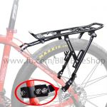 MTB Rear Rack For Touring All Type freepos