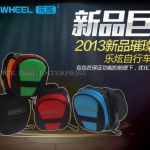Original ~ Roswheel 2013 NEW Colorful Fashion Cycling Bicycl