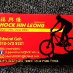 HOCK HIN LEONG bicycle shop (Team HHL teluk intan)