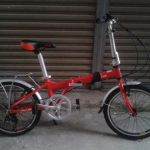 Imagine Folding Bike