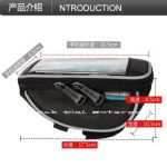 Original ~ Roswheel Texture series bicycle handlebar bag fas