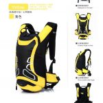 Original ~ Locallion Backpack with free hydration bladder