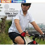 German Crane09 Cycling Pant RM20