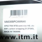 ITM Spectra 640mm Riser - Original with warranty card