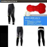 Original~Spakct Men's Cycling Tights Pants