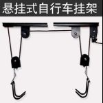BIKE LIFT HOIST on Ceiling Rm40