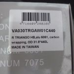 ITM R Triango 440mm Road Bar - Original with warranty card
