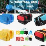 Original ~ ROSWHEEL Frame double bag