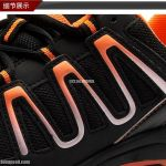 Tiebao cycling shoes casual shoes TB22-B1285