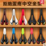 Taiwan Authentic Promend Ti Rails Hollow Saddle : Specialized Romin Evo Pro Ti