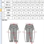 Ladies cycling short pants
