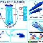 EPPE 2L TPU Washable Bladder