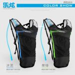 Cycling Backpack Ultralight Outdoor Sports