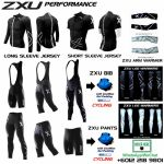 ZXU BIB 3/4 CYCLING PANTS WITH COOLMAX GEL PAD