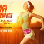 High quality hydration running waist belt bag