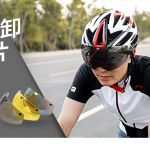 Colorful magnetic eyeglasses lens helmet