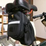 Topeak Aero Wedge Pack | Large | Taiwan  @ free pos