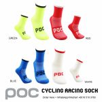 POC RACING SOCKS