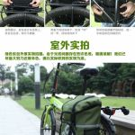 Bicycle touring cam pannier