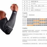 Armguards Sunscreen Sports Protective Forearm Elbow Pad Sleeve