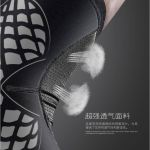 Elastic Neoprene + Nylon + Lycra Crus Sports Support Guard Protec