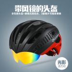 ROCKBROS Cycling Helmet Sunglasses with 3 Lenses Road Bike