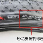 Original ChaoYang Merlin bicycle tyre  Super light weight  299G MTB tyre 27.5""