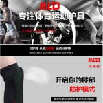 Safety Sport Breathable Baseketball Football Knee Pads Profession