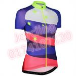 DHB design for PRO jersey