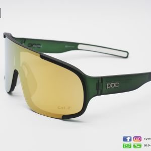 POC Aspire - Haft Green (CALL FOR BEST PRICE)