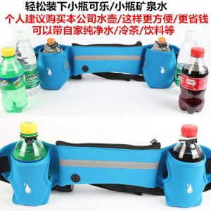 Cycling Jogging Hiking Pouch Bottle