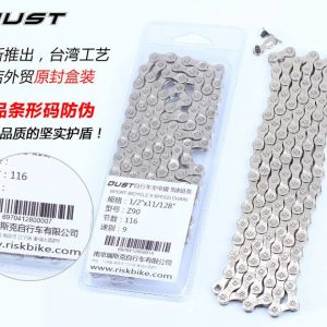 Cycling MTB RB Chain DUST 9 Speed & 10 Speed