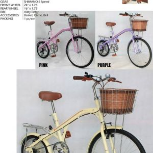 "CAT BIKE CLASSIC LADY BIKE BICYCLE (F/wheel: 24"", R/wheel: 16"", 6 speed)"