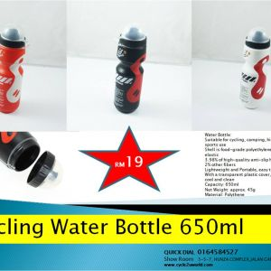 Cycling Water Bottle 650ml