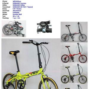 "20"" TRS Alloy Folding Bicycle (2008, 7speed)"