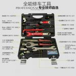 High Quality Professional BikeHand Bicycle Tool Kits (Made In Taiwan)