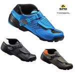 Shimano m200 Carbon MTB off road 25 Years Anniversary shoe NAVY Green | Black | Blue