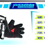 New style Half finger Gel Cycling Gloves