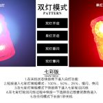New Tail Light ( bicycle / running )