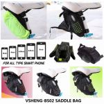 "VSHENG-BS02 SADDLE BAG (FOR 3"" to 6""+ SMART PHONE)"