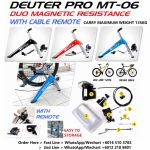 DEUTER PRO MT-06 TRAINER REMOTE CABLE (NEW UPGRADE VERSION)