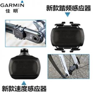 Original Garmin Bike Speed and Cadence Sensor