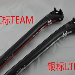 seatpost 3t  team ltd