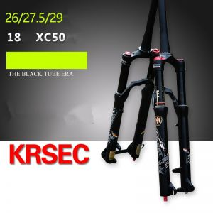 2018 KRSEC xc20 xc50 120mm lightweight air fork