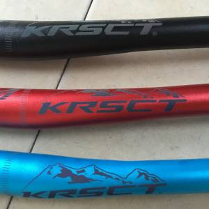 Krsec Alloy Flat Handlebar 750mm - free courier