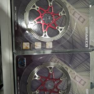 Brakco intense braking rotor 160+160 last pair red clearance