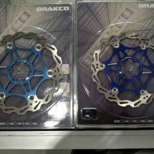 Brakco floating combo blue 160+180mm last pair clearance off