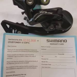 NEW SHIMANO 105 R7000 GROUP SET GEAR 11SP