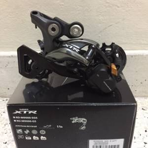 Shimano XTR M9020 2X11 Gearset (Without BRAKE)