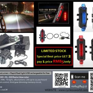 LIMITED STOCK Bicycle Front light + Tail light